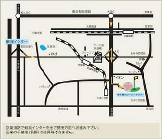 千葉カントリー案内図.jpg