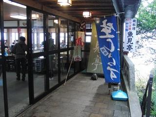 saiyo_13.jpg