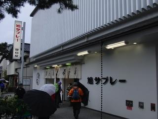 saiyo_24.jpg