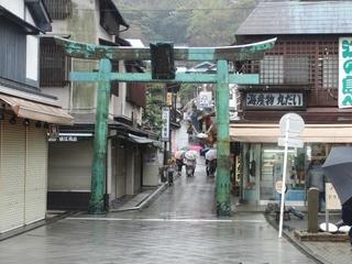 saiyo_4.jpg